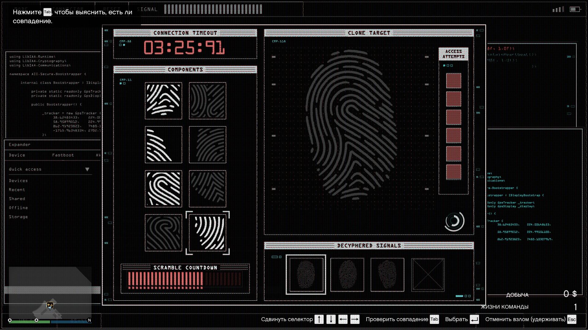 Online Casino Hack